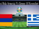 Prediksi Bola Armenia Vs Greece 16 November 2019